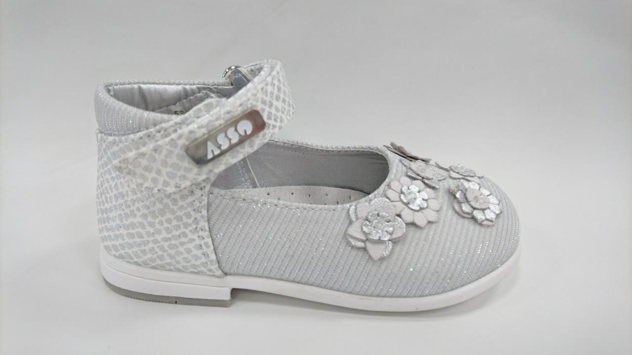 asso scarpe