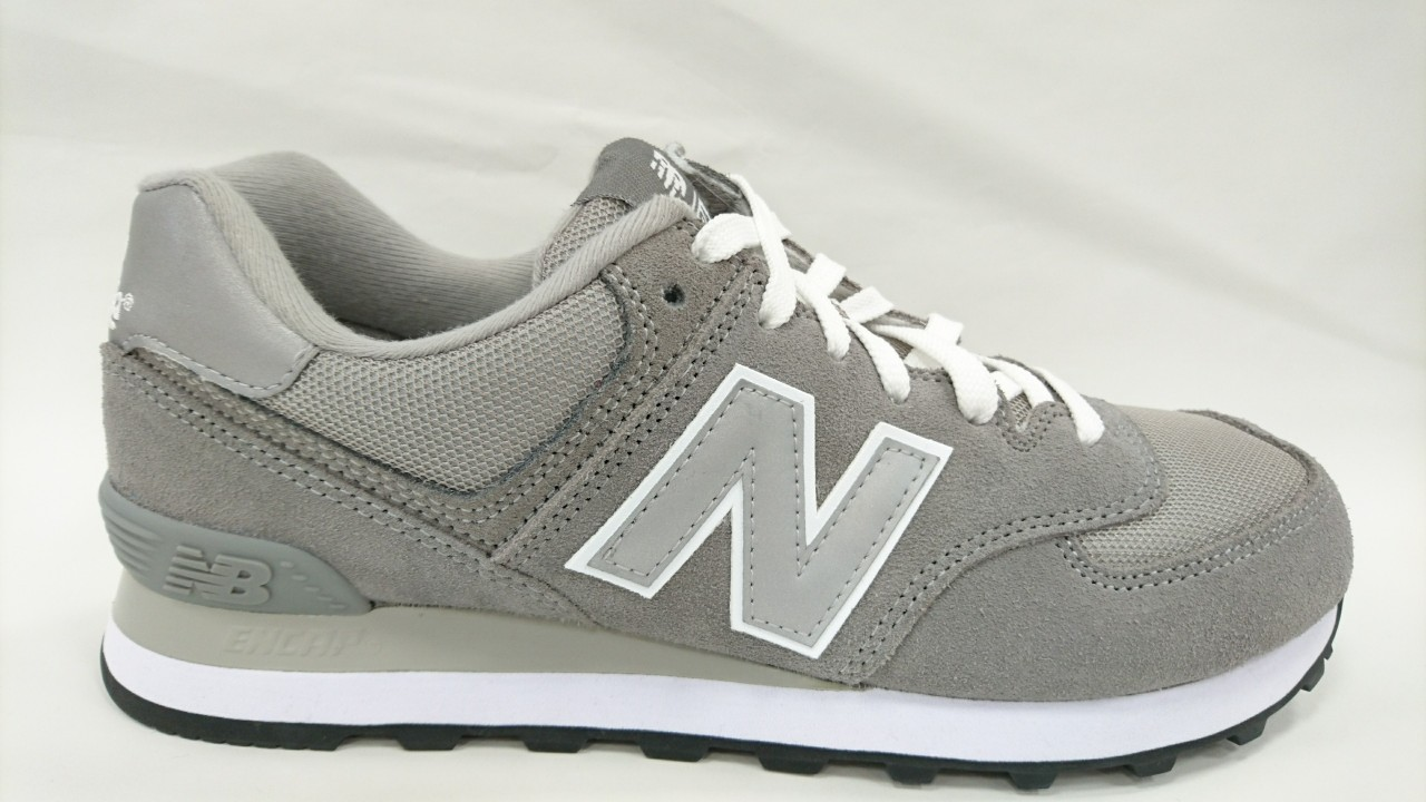 new balance in offerta uomo