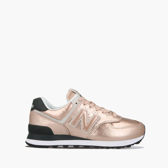 scarpe new balance limited edition